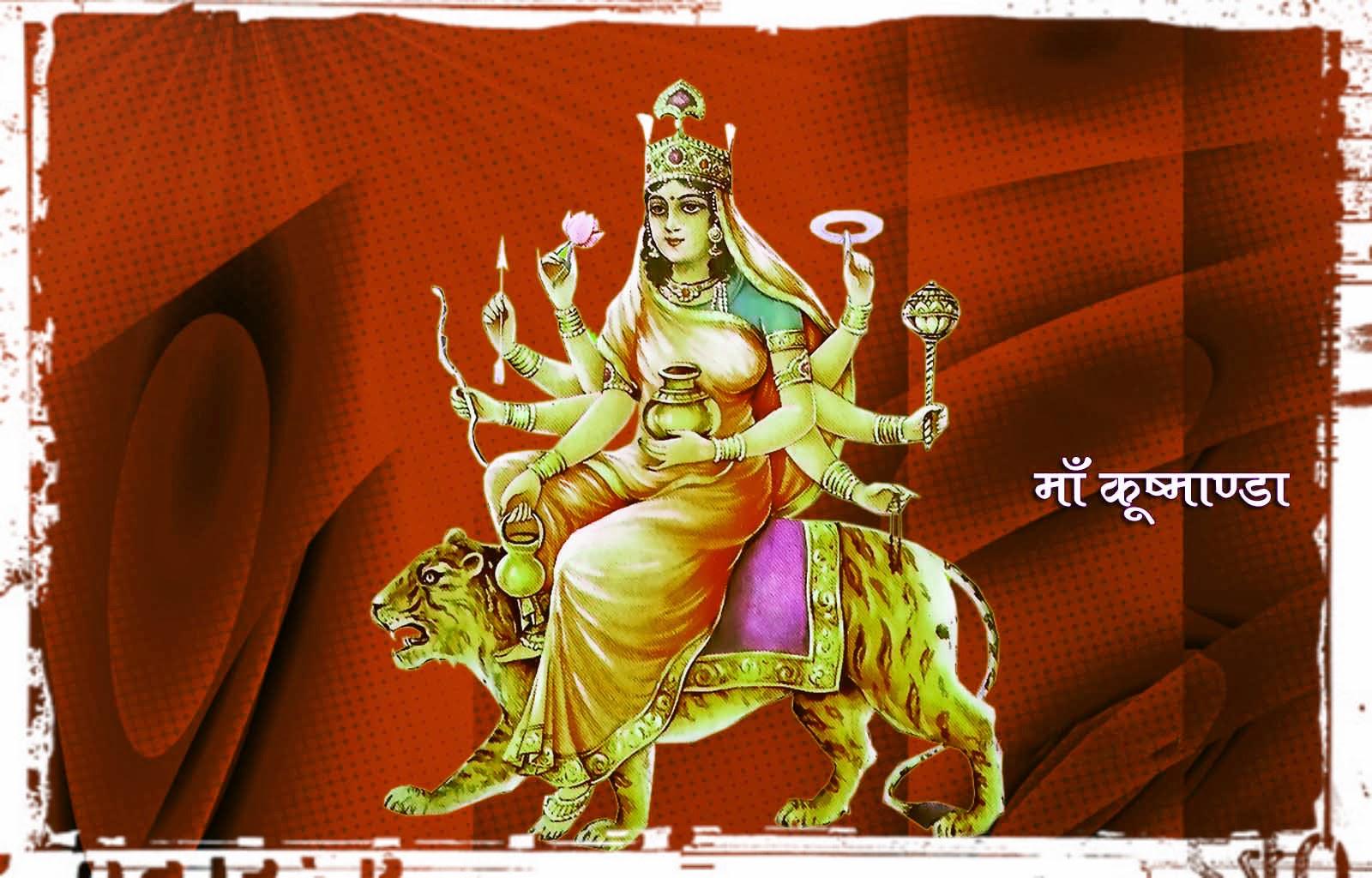 Jharkhand Girl Wallpaper Maa Kushmanda Hd Images Wallpaper Photos Pictures