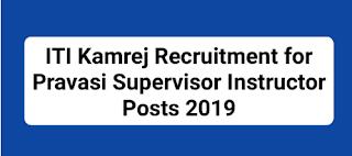 ITI Kamrej Recruitment for Pravasi Supervisor Instructor Posts 2019