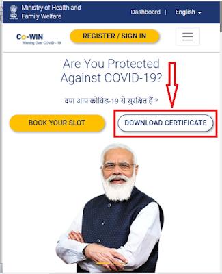 Online vaccine registration