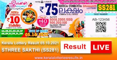 kerala-lottery-result-05-10-2021-sthree-sakthi-lottery-results-ss-281-keralalotteriesresults.in