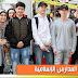 الدولة تراقب المدارس الإسلامية