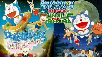 DORAEMON THE MOVIE NOBITA AND JUNGLE ME DANGLE