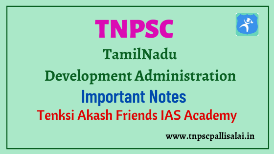 TamilNadu Development Administration Important material for TNPSC Exams