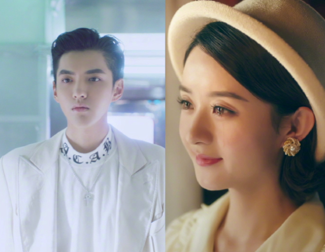 Zhao Li Ying Kris Wu drop single Miss You on Christmas Day