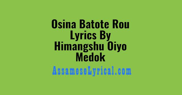 Osina Batote Rou Lyrics