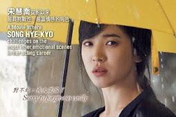 A Reason to Live / Oneul / 오늘 (2011) - Korean Drama Movie