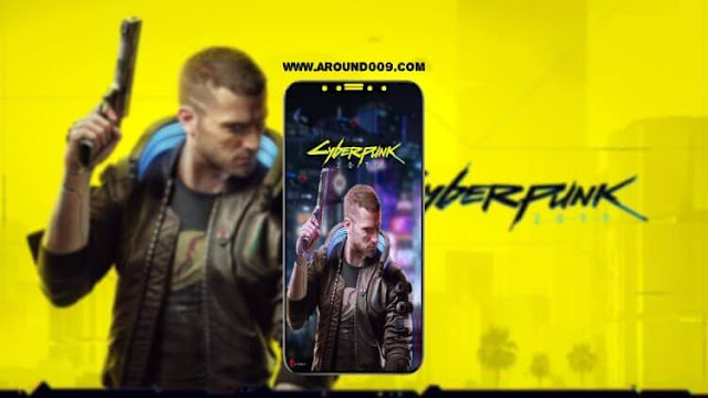 تحميل لعبة سايبر بانك 2077 : Cyberpunk للاندرويد والايفون (رابط مباشر apk)