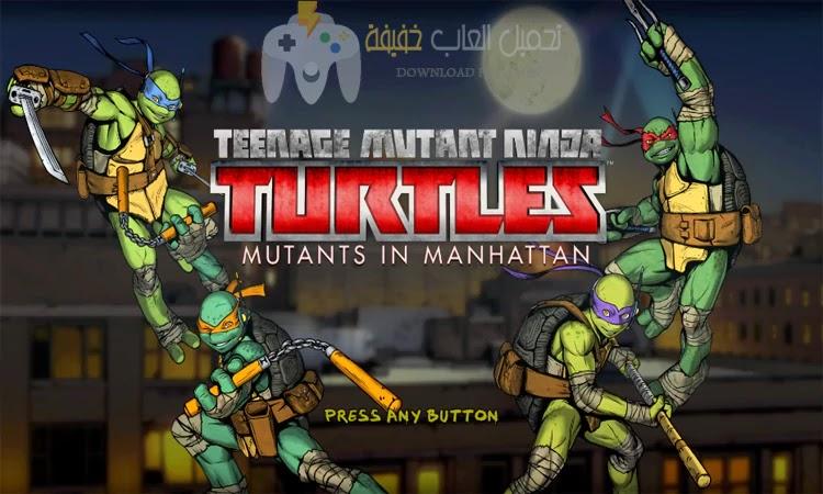 تحميل لعبة TMNT Mutants in Manhattan للكمبيوتر