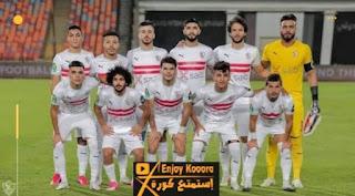 تشكيلة المقاولون العرب اليوم امام الزمالك,مباراة الزمالك والمقاولون العرب مباراة الزمالك والمقاولون العرب اليوم مباراة الزمالك والمقاولون العرب اليوم