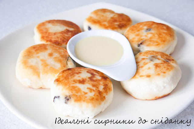 Рецепт простих та корисних сирників