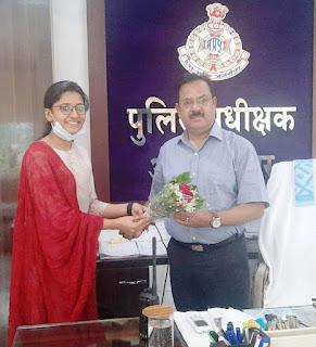 चयनित आईएएस सुश्री राधिका ने पुलिस कप्तान से सौजन्य भेंट की