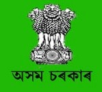 Deputy Commissioner, Barpeta, Recruitment