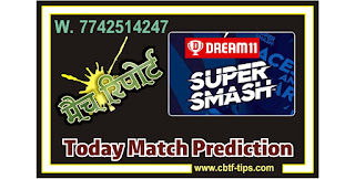 Northern vs Central 5th Match Who will win Today Super Smash T20? Cricfrog