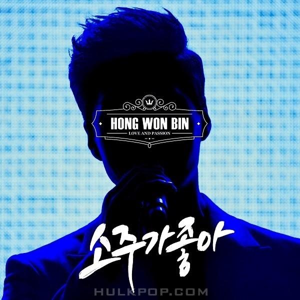 HONG WON BIN – Soju Like! – Single