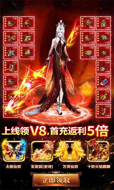 Phàm Nhân Phi Tiên Truyện H5 | Free VIP 8 | 18888 KNB | 10 Triệu Xu + Quà Event
