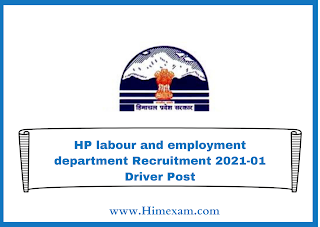 HP labour and employment department Recruitment 2021-01 Driver Post