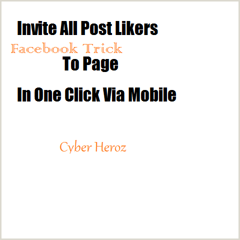 Increase page likes invite your all page post likers to like your invite all post likers in one click stopboris Image collections