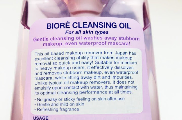 Biore Perfect Oil Makeup Remover Review