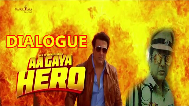 Aa Gaya Hero 2017 Full Movie Dialogues | Govinda