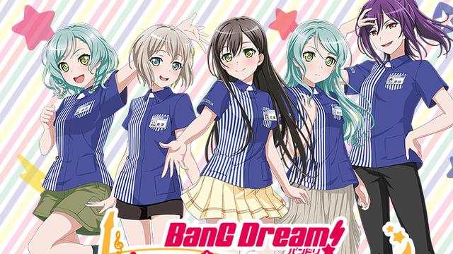 BanG Dream Episode 1-13 Subtitle Indonesia
