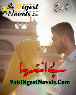Bey Intha (Complete Novel) By Iqra Sheikh Free Download Pdf