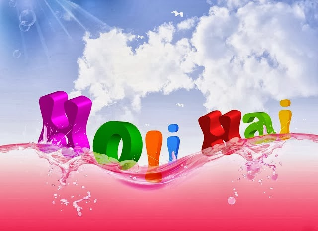 Happy Holi 2017 SMS Greetings Wishes For Wife