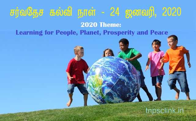 International Day of Education 24 January 2020