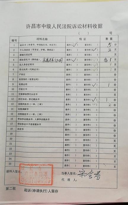 不服强拆后所签征地拆迁协议,许昌宋西章父女提起诉讼