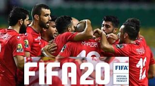 أفضل 10 لاعبين تونسيين في لعبة FIFA20