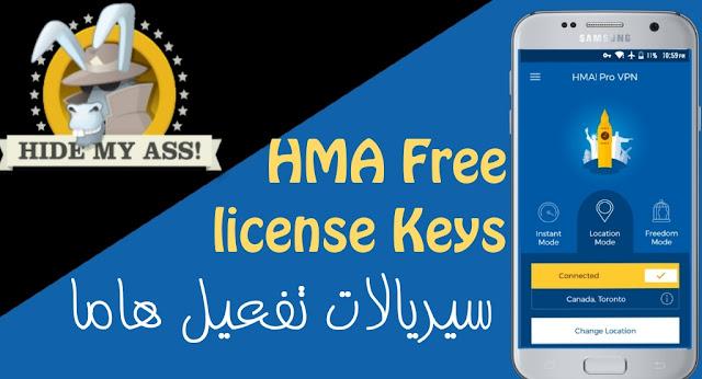 سيريالات تفعيل هاما   HMA Free license Keys