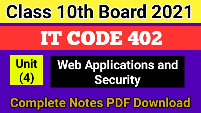 Web Applications and Security Class 10 IT Code 402