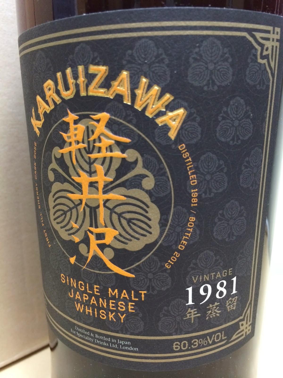 金魚之家: Karuizawa 輕井澤 32年 1981 #6056 single cask 單桶