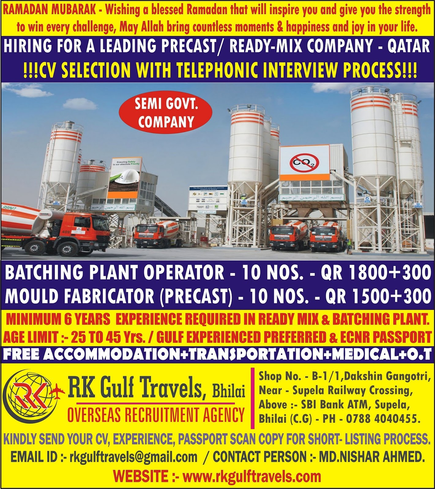 URGENTLY REQUIRED FOR QATAR - ⚫ BATCHING PLANT OPERATOR ⚫ MOULD