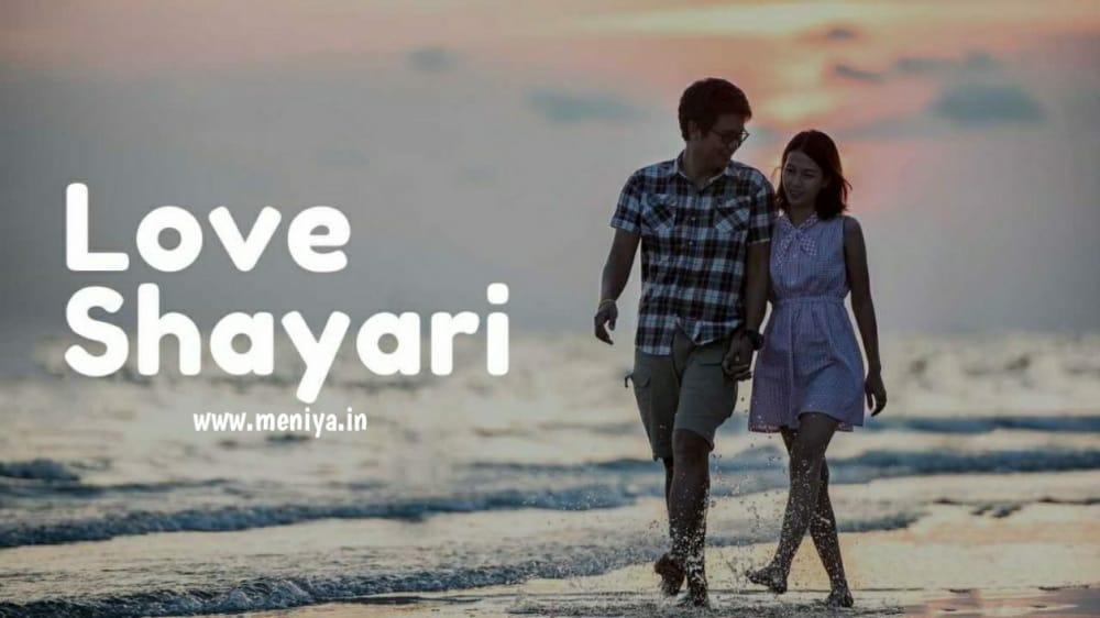 True Love Shayari in Hindi and English