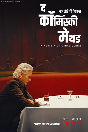 Watch Online Free The Kominsky Method Season 3 Full Hindi Dual Audio Download 480p 720p All Episodes