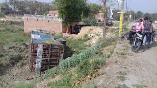 जौनपुर : पचहटिया के पास सिलेंडर लदा ट्रक खांई में पलटा, बड़ी दुर्घटना टली | #NayaSabera