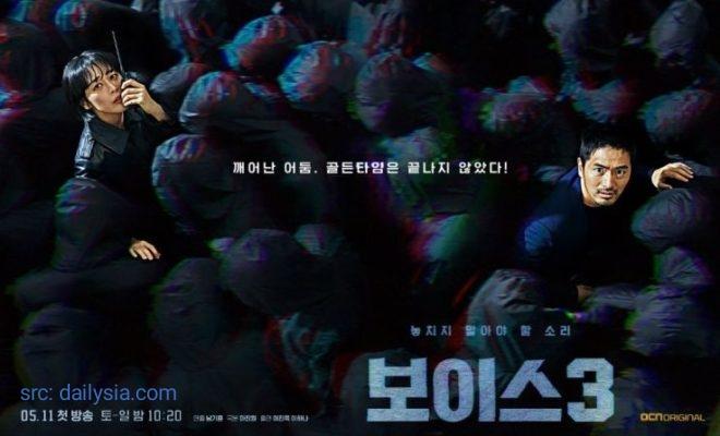 Download Drama Korea Voice 3 Batch Subtitle Indonesia