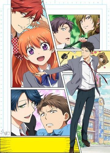 Monthly Girls' Nozaki Kun Temporada 1 Completa 720p Latino