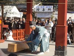 鶴岡八幡宮:手斧始式