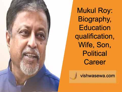 Mukul Roy: Biography, Age, Education, Political Career, Wife