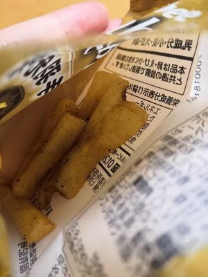 Potato snacks are in the sack.