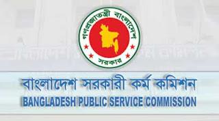 ৪০তম-বিসিএস-প্রিলিমিনারি-পরীক্ষার-ফলাফল-www.bpsc.gov.bd-এসএমএস-ও-ওয়েবসাইট-এর-মাধ্যমে