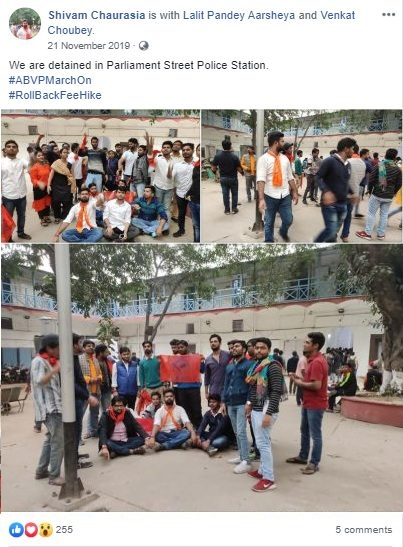 JNU student link with ABVP- sting operation by India today - ALT news fact check