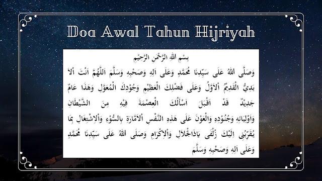 Doa Awal Tahun Hijriyah Bahasa Arab