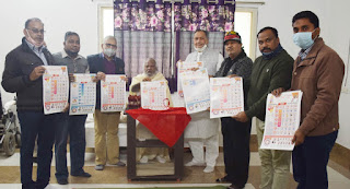 श्री मोहनखेड़ा महातीर्थ में गुरुराज विद्या साख संस्था के वार्शिक केलेंडर का हुआ विमोचन