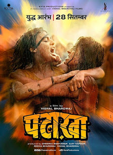 Pataakha (2018) Official Poster