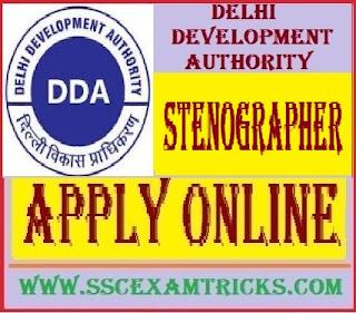 Delhi DDA Stenographer Vacancy