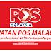 Terkini! Jawatan Kosong Terbaru POS Malaysia Ambilan Julai 2018 di Pelbagai Negeri!