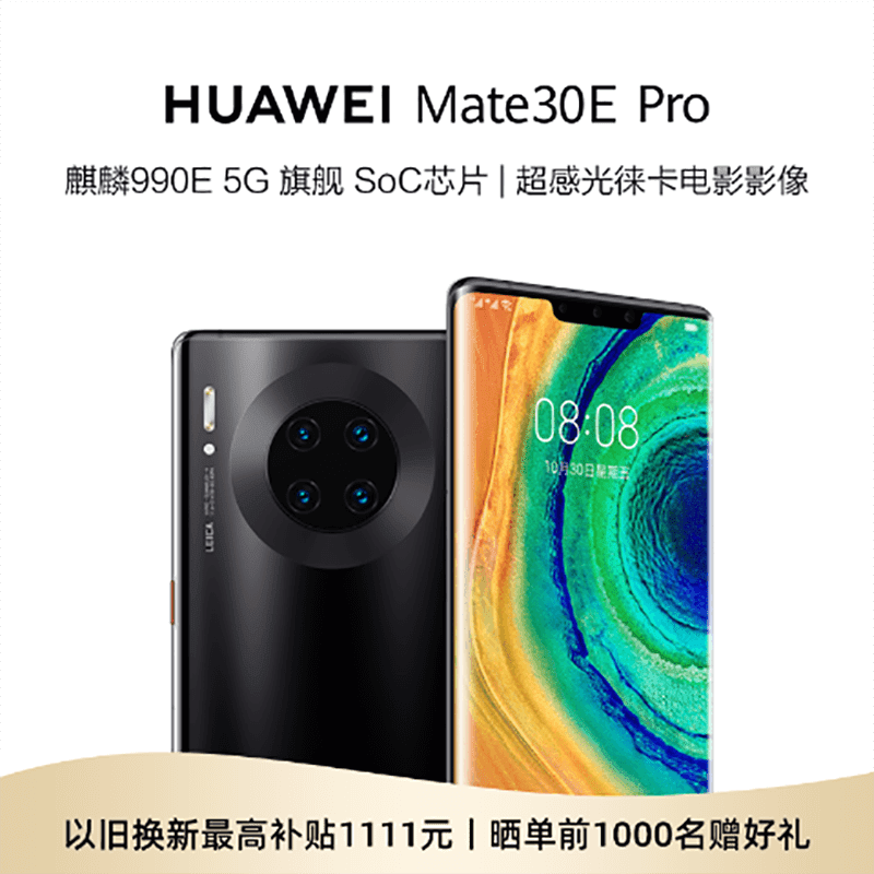 It is in pre-order in China