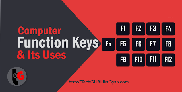 function-key-use-in-hindi